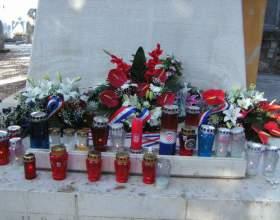 Как проходит день победы и отечественной благодарности в хорватии фото
