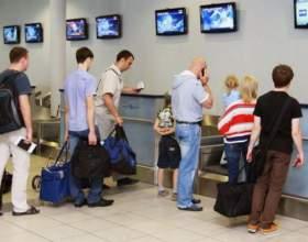 Как проходит пересадка в аэропорту фото