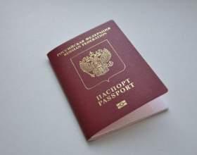 Как происходит обмен загранпаспорта фото