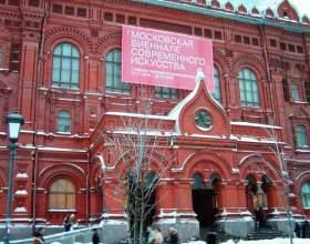 Как пройдет 5 московское биеннале современного искусства фото