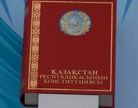 Как пройдет день конституции республики казахстан фото