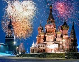 Как прошел день города в москве фото