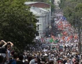 Как прошел митинг 12 июня фото
