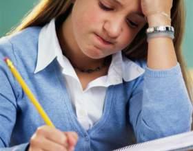 Как проверить домашнее задание фото
