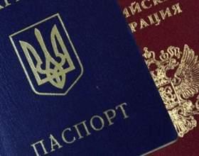 Как проверить гражданство фото