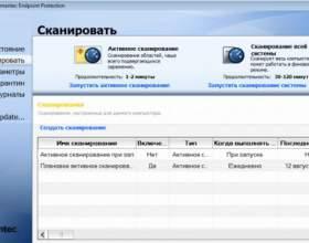Как проверить компьютер на наличие вирусов и троянов фото