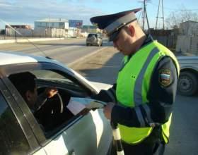 Как проверить штрафы гибдд в кемерово фото