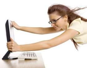Как проверить скорость провайдера фото