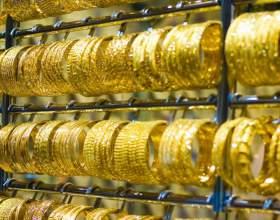 Как проверить, золото настоящее или нет фото