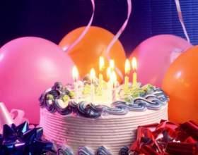 Как провести необычный день рождения фото