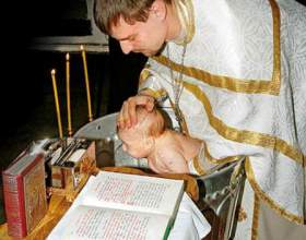Как проводить крещение фото