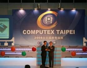 Как проводится международная выставка computex taipei фото