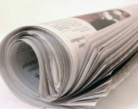 Как раскрутить газету фото