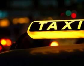Как раскрутить службу такси фото