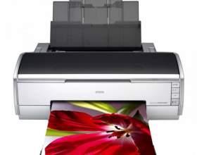 Как распечатать обложку фото