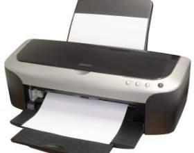 Как распечатать с двух сторон фото