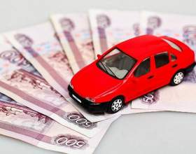 Как рассчитать авансовый платеж по транспортному налогу фото