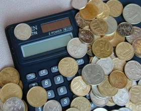 Как рассчитать декретные выплаты фото