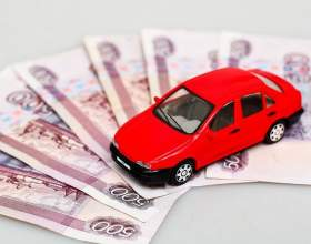 Как рассчитать налог на автомобиль в россии фото