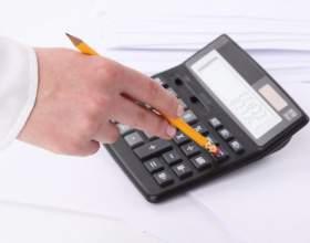 Как рассчитать налоговый вычет на квартиру фото