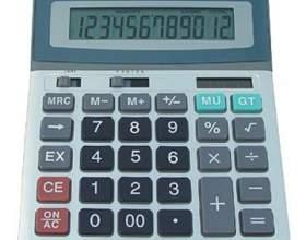 Как рассчитать отпускные калькулятор фото