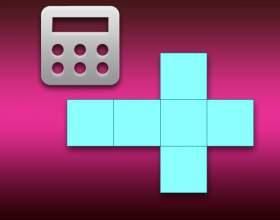 Как рассчитать площадь куба фото