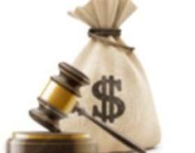Как рассчитать размер госпошлины при обращении в суд? фото
