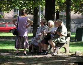 Как рассчитать самому прибавку к пенсии фото