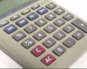 Как рассчитать ставку налога фото
