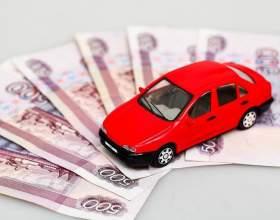 Как рассчитать ставку транспортного налога фото