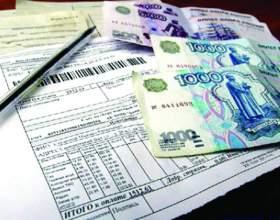 """Как рассчитать субсидию на оплату ЖКХ С""""РѕС'Рѕ"""
