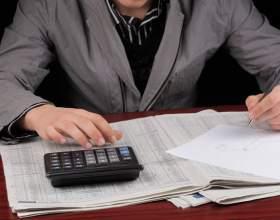 Как рассчитать сумму налога на добавленную стоимость фото