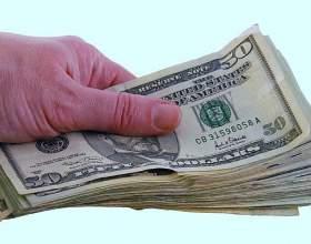 Как рассчитать заработную плату из расчета оклад+премия фото