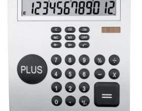 Как рассчитать зарплату за неполный месяц фото