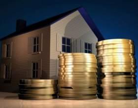 Как рассчитать жилищную субсидию фото