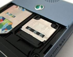 Как расширить память на телефоне фото