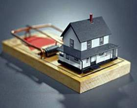 Как расторгнуть договор ипотеки фото