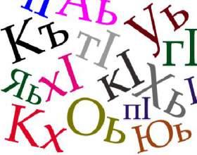 Как разбирать слово по фонетическому составу фото