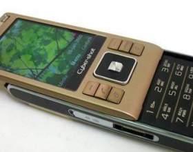 Как разблокировать мобильный телефон фото