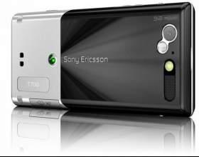 Как разблокировать sony ericsson t700 фото