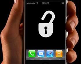 Как разблокировать телефон бесплатно фото