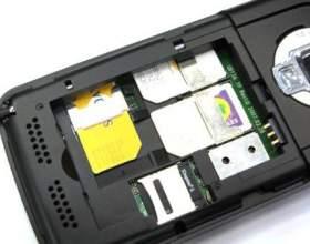 Как разблокировать телефон или сим-карту фото