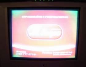 Как размагнитить кинескоп телевизора фото