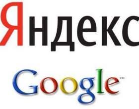Как разместить на сайте рекламу от гугл и яндекс фото