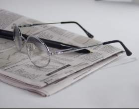 Как разместить объявление в газете фото