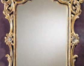 Как разобрать зеркало фото