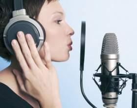 Как разработать голос фото