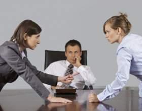 Как разрешить конфликт между учителями фото
