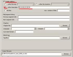 Как разрезать файл mkv фото