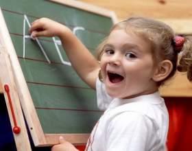 Как развить речь малыша в 2 года фото